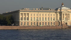 The Academy of arts in St. Petersburg. Stock Footage