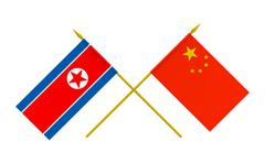Stock Illustration of flags, north korea and china
