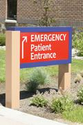Emergency entrance Stock Photos