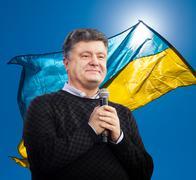 President of ukraine petro poroshenko Kuvituskuvat