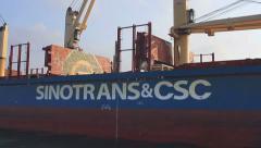 Sinotrans cargo ship Stock Footage