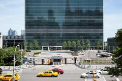 United nations building in new york Kuvituskuvat
