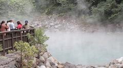 Hot springs in Taiwan HD Stock Footage