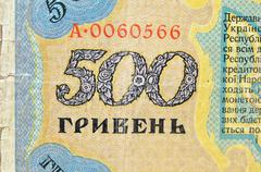 Vintage elements of old paper banknotes Ukraine - stock photo