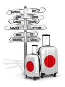 travel concept. suitcases and signpost what to visit in japan. - stock illustration