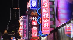Shanghai Street Life  NANJING ROAD at night 3 Stock Footage