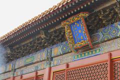 Chinese gateway sculpture art detail Stock Photos