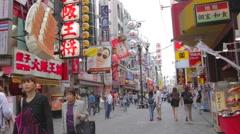 Dotonbori street by big gyoza store Stock Footage