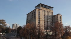 "Hotel ""Ukraine"". Kiev. The autumn. Stock Footage"