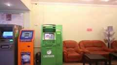 Reception zone and ATMs in Kolontaevo sanatorium. Stock Footage