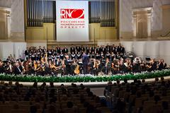 Moscow, russia - november 15: russian national orchestra performs at chaikovs Kuvituskuvat