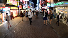 Busy Shibuya Shopping District at Night - Tokyo Japan Stock Footage
