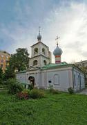 Russian orthodox church of saint martyr blaise in moscow near arbat street Stock Photos