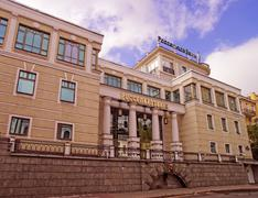 Stock Photo of russian rosselkhozbank headquarters in moscow