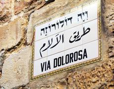 street sign via dolorosa in old city, jerusalem - stock photo