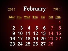 calendar on february of 2015 year on claret - stock illustration