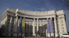 Stock Video Footage of The Ministry Of Foreign Affairs. Kyiv. Ukraine. The autumn.