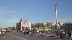 Independence Square. The Maidan. Kyiv. Ukraine. The autumn. - stock footage