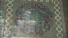 The tile line of Topkapı Palace Stock Footage