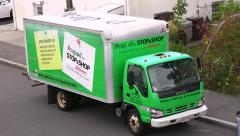 Stop and Shop Peapod delivery truck zoom out Stock Footage