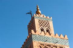 Stock Photo of Koutoubia Mosque in Marrakesh