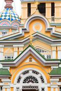 Holy ascension cathedral. almaty, kazakhstan Stock Photos