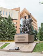 monument kazakhstani soldiers who died in afghanistan. almaty, kazakhstan - stock photo
