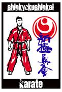 Martial arts-KARATE fighters in dogi, kimono. Piirros