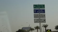 Street Directional Signs Pointing the Way to Baghad, Iraq Stock Footage