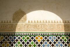 Sun and shadow. islamic architecture. Stock Photos