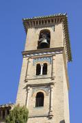 church of saint gil and saint anne in granada. - stock photo