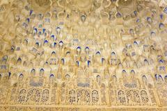 Canopy with stonework. hall of the two sisters. Stock Photos