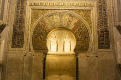 golden door. mosque,  cordoba,andalusia,  spain - stock photo