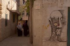 Palestine refugee camp Kuvituskuvat