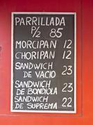 Argentine menu Stock Photos
