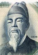 Sejong the great (1397-1450)  on 100 won 1965 banknote from south korea. four Stock Photos