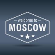 welcome to moscow hexagonal white vintage label - stock illustration