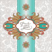 Stock Illustration of unusual floral ornamental template with place for your text, ori