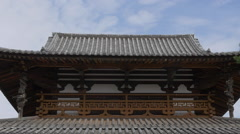 Sanctuary Hall at Horyu-ji Temple in Japan Stock Footage