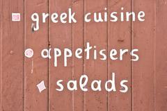 greek cuisine - stock photo