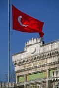 university in istanbul - stock photo