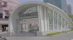 Taipei world trade center /101 MRT exit nice day Stock Footage