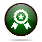 award green internet icon. - stock illustration