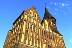 Cathedral of Koenigsberg - gothic 14th century. Kaliningrad, Russia - stock photo