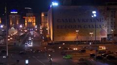 Night Maidan, Kiev, motion camera Stock Footage