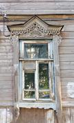 Old window in Astrakhan. Ancient Russian architecture sample. Detail of the - stock photo