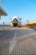 Ferry boat in Zadar Stock Photos