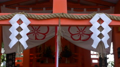 Folded Paper at Fushimi Inari Taisha in Kyoto, Japan Stock Footage
