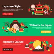 Japan banner set Stock Illustration