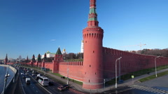 View of the Kremlin and the Kremlin Embankment by the Moscow River. Stock Footage